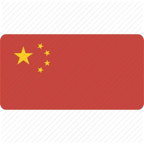 flags of the world not rectangular china country flag national rectangle rectangular