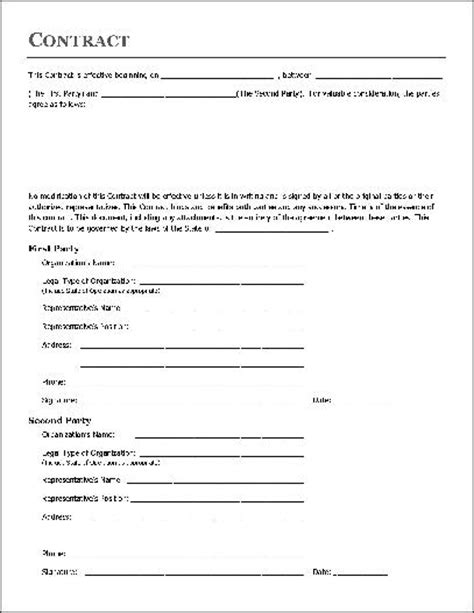 basic service agreement template basic contract basic service contract agreement basic