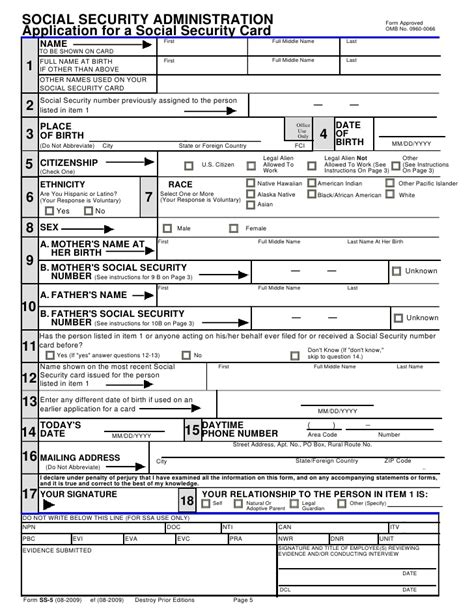 social security section 8 ss 5