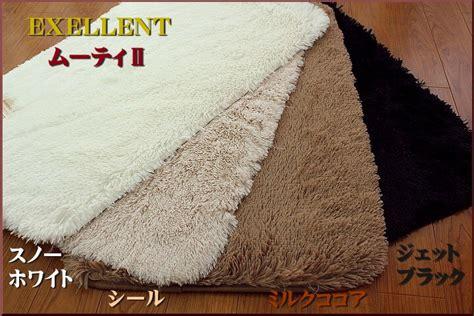 Feeling A Bit Sheepish Rugs From Rakuten by Ragmatst Rakuten Global Market Washable Floor Mat