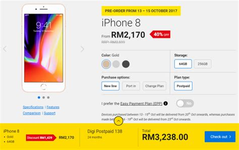 digi opens iphone 8 pre orders from rm2 170 soyacincau