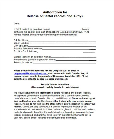 dental records release form patient release form