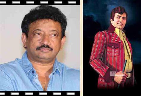 best films based on biography ram gopal varma decided to make a film based on ntr s