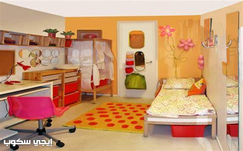 صور غرف نوم أطفال مودرن 2017 بأجمل الألوان والتصميمات
