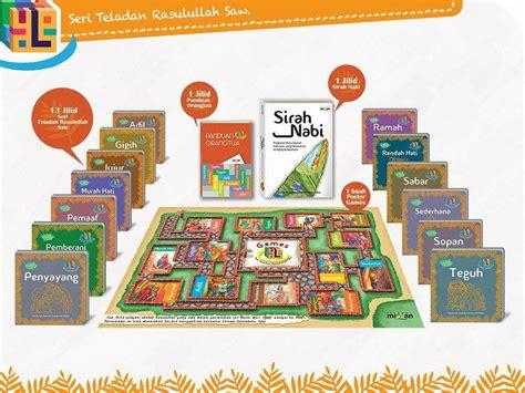 Buku Anak Teladan Seri Balita Pintar Dua Bahasa Afr seri teladan rasulullah saw str