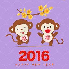 new year 2016 monkey color year of the sheep ram goat new year 2015 original