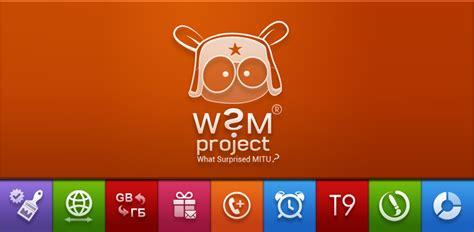Tombol On Volume Xiaomi Redmi Note 1 3g 4g cara hapus wsm tools di xiaomi redmi note 3g 4g rom miui 6