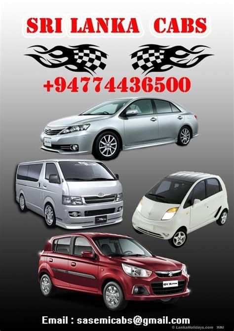 Car Types In Sri Lanka by Rent A Car In Sri Lanka Car Hire In Sri Lanka