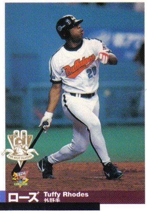 japanese baseball cards career home run leaders 13