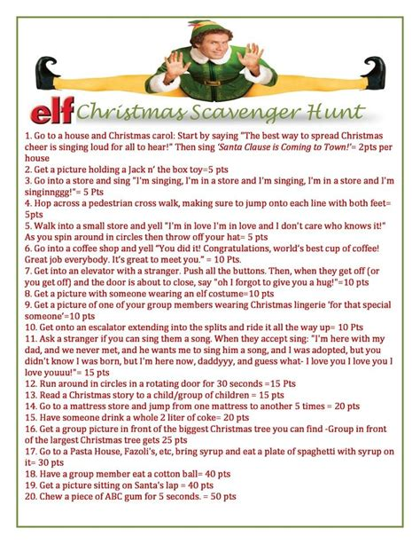 ernie the elf gift passing game 522 best to play images on and