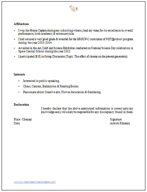 Rf Design Engineer Cover Letter by Sle Cv Rf Engineer Platinum Class Limousine