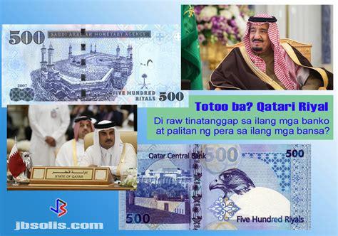 currency converter qatar to sri lanka qatar s riyal in trouble qatar central bank is trying to