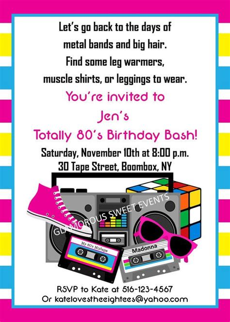 80s invitation template 17 best images about throwback on back