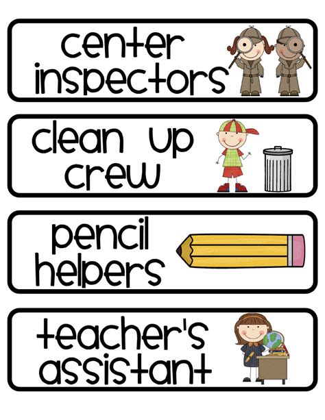 printable job cards for classroom graphics courtesy of scrappin doodles images frompo