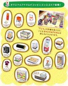 happy home designer new furniture 7 eleven and monster hunter dlc promotions revealed for