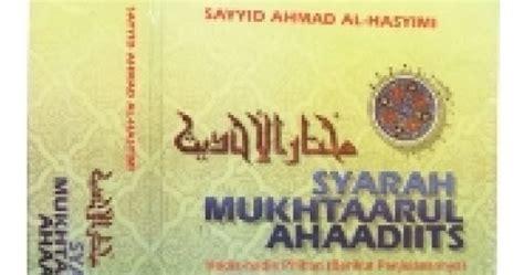 Kitab Kuning Mukhtarul Ahadits Nabawiyah bacaan islam kitab mukhtarul ahadits
