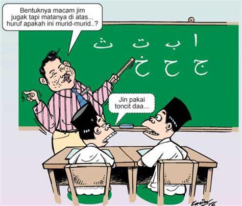 Psikologi Pembelajaran Pendidikan Agama Islam curriculum development principles aksetisme