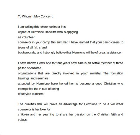 Reference Letter From Workplace Work Reference Letter 7 Free Sles Exles Formats