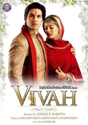 film full movie vivah vivah 2006 imdb