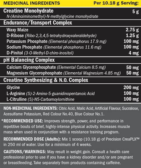 d pinitol creatine buy precision supplements creaplx creatine supplement at