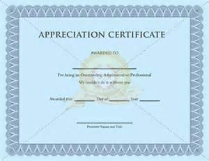 printable appreciation certificate template certificate