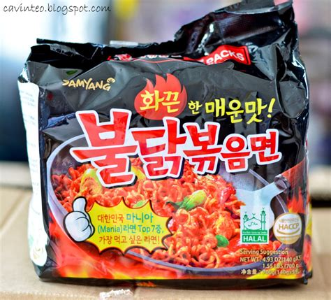Ramen Halal entree kibbles samyang spicy instant noodles halal eat the ramen at your own risk