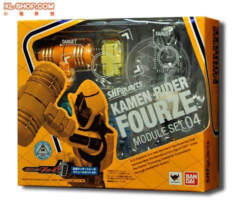 Hbj2070 Shf Fourze Module Set 2 Japan bandai s h figuarts kamen rider fourze module set 04
