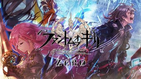 anime movil zero proyecciones para el corto animado quot phantom of the kill