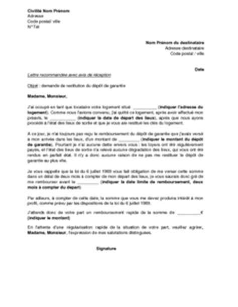 Lettre De Garantie Bancaire Pour Visa Lettre De Demande De Restitution Du D 233 Pot De Garantie Mod 232 Le De Lettre Gratuit Exemple De
