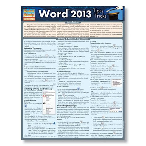 The Best Tips Trick Ms Office Word Arista Prasetyo Adi microsoft word 2013 tips and tricks reference guide
