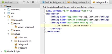 java pattern multiline textview new line multiline in android