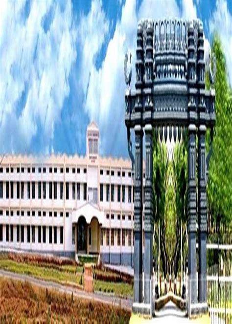 Kakatiya Mba Department by College Of Engineering Kakatiya