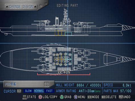 Home Designer Games warship gunner 2 screenshot 6 playstation 2 the gamers