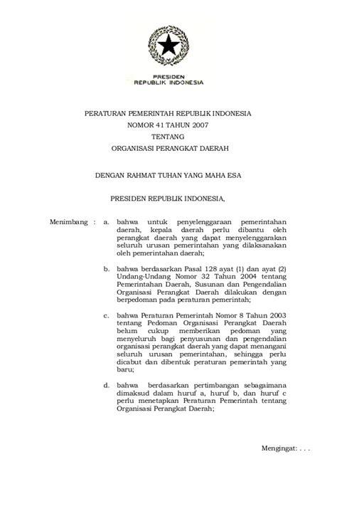 peraturan pemerintah no 41 tahun 2007 tentang organisasi