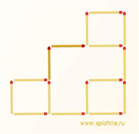 6 4 8 спички правильный ответ