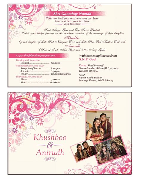 Wedding Card Design Matter by Pin By Ideazfirst Marketing Services P Ltd On Vivah