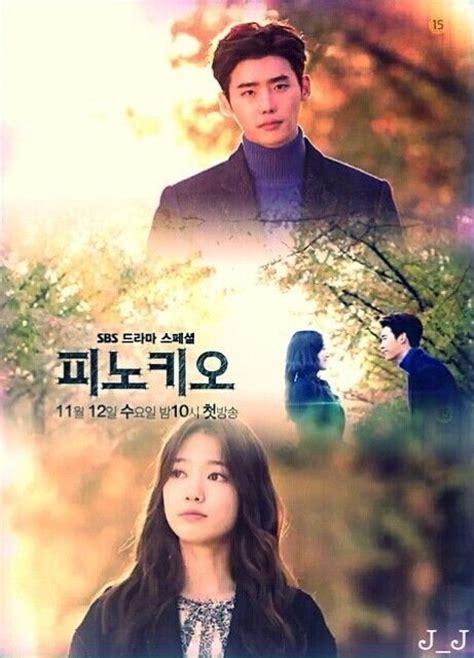 film drama park shin hye park shin hye and lee jong suk pinocchio kdrama lee jong