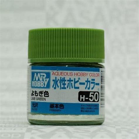 Acrysion N 50 Lime Green Model Kit Gundam Paint mr hobby gsi h50 lime green gloss 10ml gunze aqueous hobby color acrylic paint