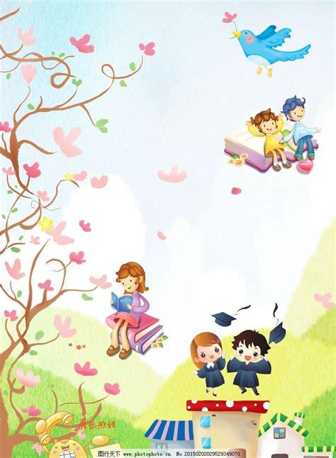 Kinder Wallpapers With 34 Items by 有关校园的漫画图片 校园女孩的漫画图片 漫画校园图片学生 校园漫画图片唯美图片 关于花和人的漫画图片