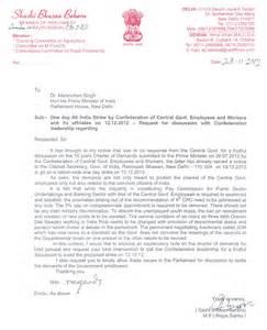 Appointment Letter Minister Format Aipeu Gr C Bhubaneswar Odisha November 2012