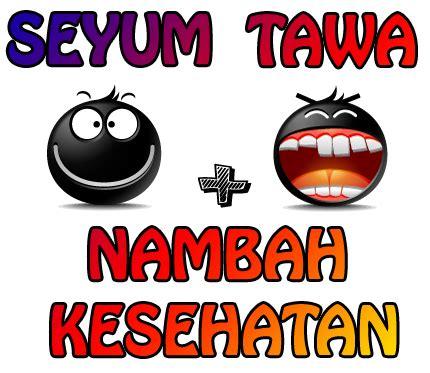 kata kata lucu terbaru 2012