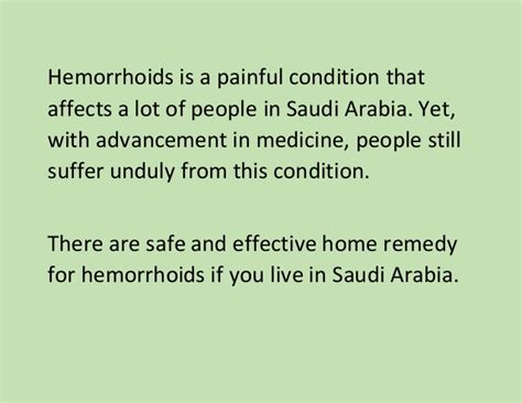 home remedy for hemorrhoids in saudi arabia cure for