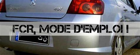 mode d emploi si鑒e auto trottine taxe douanier tunisien sur les voitures f c r