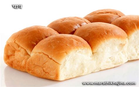 pav bread pav bread for pav bhaji recipe in marathi प व ब र ड