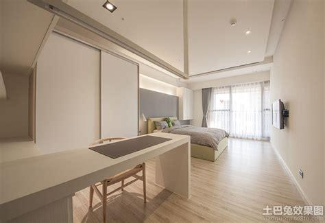 Small Studio Apartment Design 极简主义室内设计卧室图片 土巴兔装修效果图