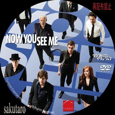 download film mika full movie indowebster download carrie 2013 full movie indowebster intel