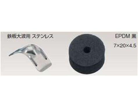 Wakai For 65 wakai 69t2500 木下地用 鉄板大波 ステンレス 50本 ウエダ金物