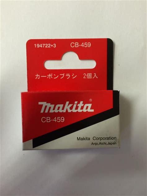 Makita Carbon Brush 459 makita carbon brush cb 459 tm3000c 194722 3