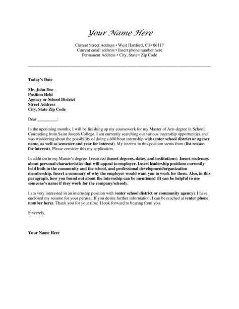internship application letter template edit fill sign