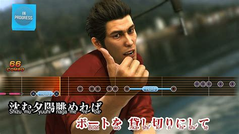 Ps4 Yakuza 6 The Song Of Limited Artbook Edition R3 Asia yakuza 6 the song of 183 ps4 ludomedia